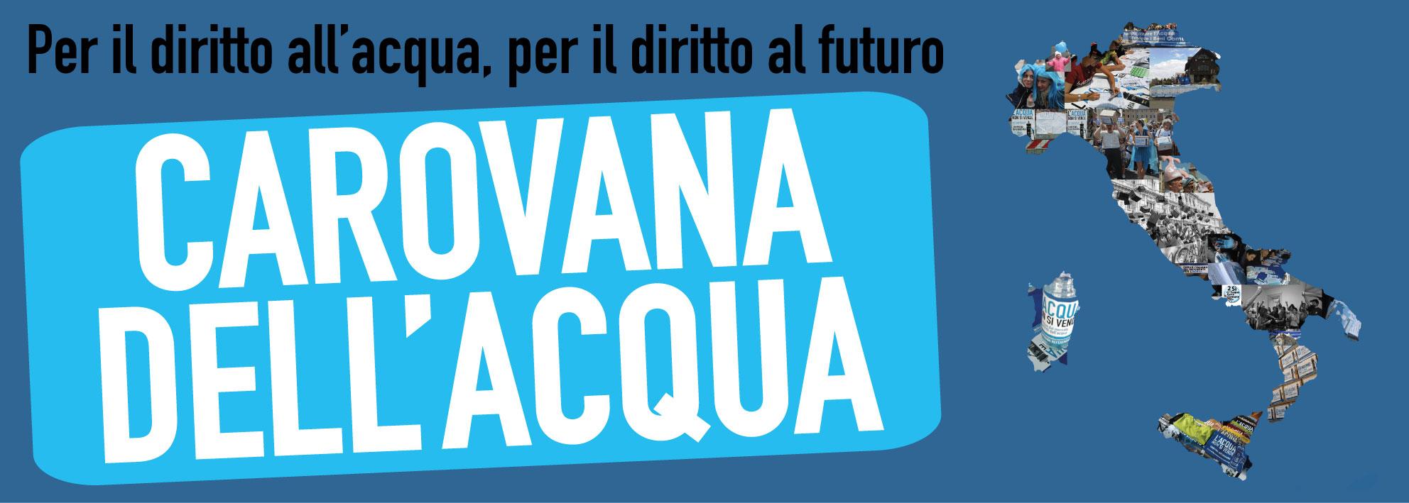 Banner carovana acqua 2018